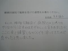 IMG_0998 15