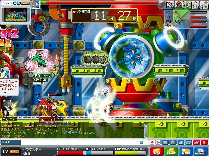 20090204007.jpg