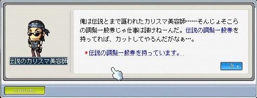 2009y02m26d_013557500.jpg