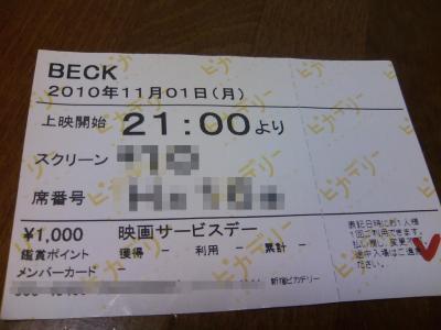 beck1010011.jpg