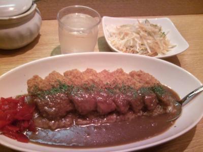 curryyaueno1008131.jpg