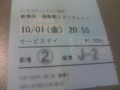 gundamoo1010011.jpg