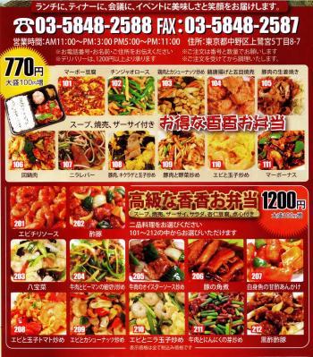 shanshanchubou10051414.jpg