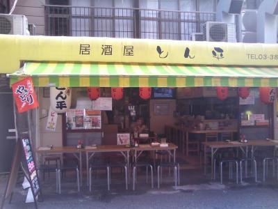 tonpei1011211.jpg