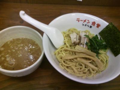 tsuburaya1010121.jpg