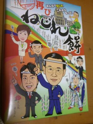 yasukunijinja1101022.jpg