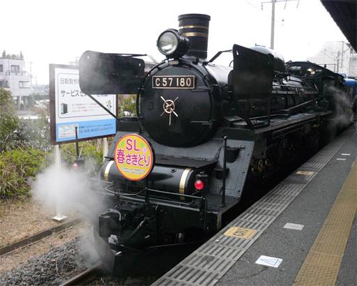 C57 180-01