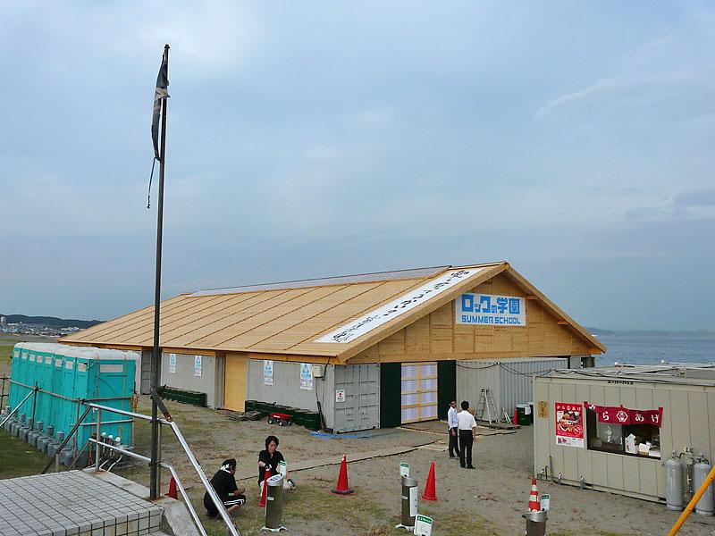 090720海の日の三浦海岸3