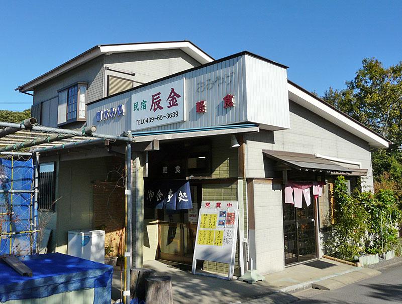 東京湾観音5-1