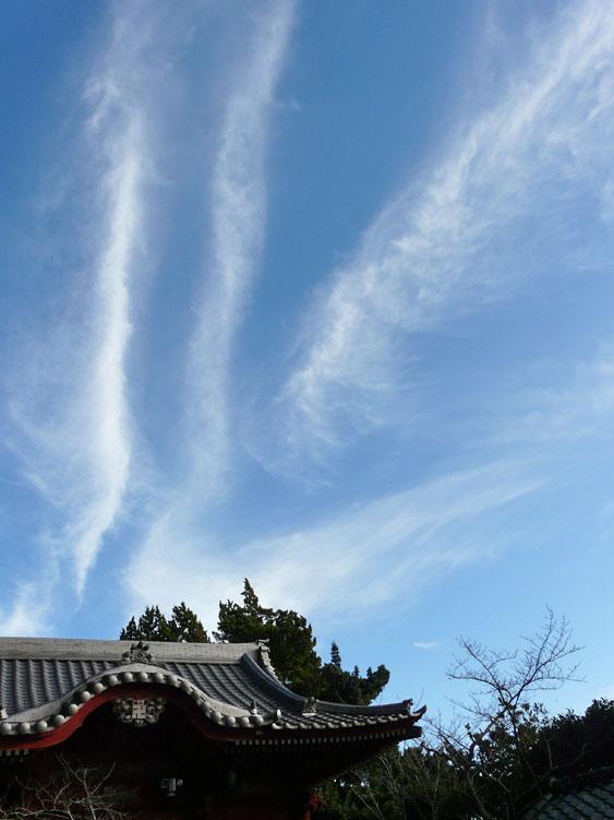091212彩雲3