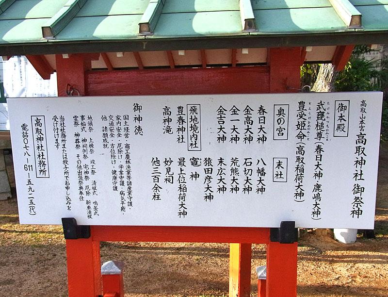 110102高取山4