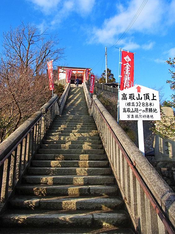 110102高取山2