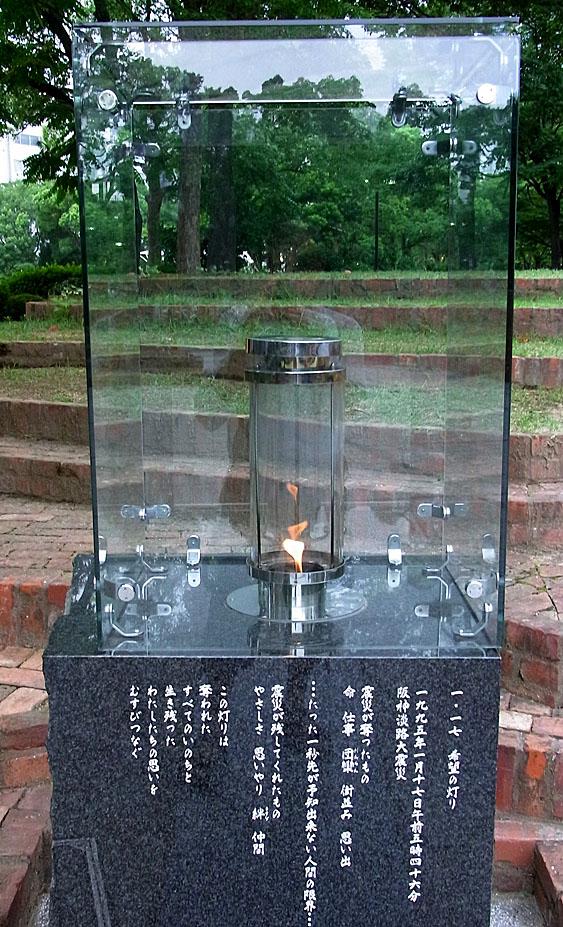 110117阪神大震災5