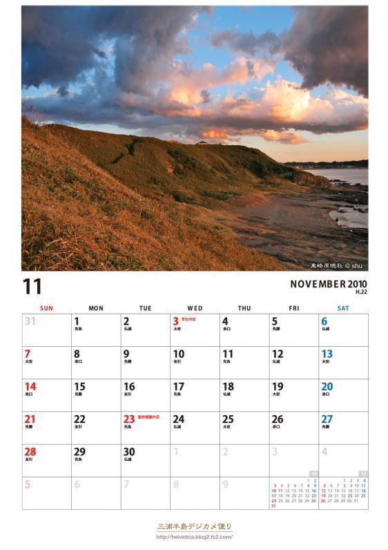 calendar2010_11_A52.jpg