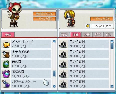 sasurai2.jpg