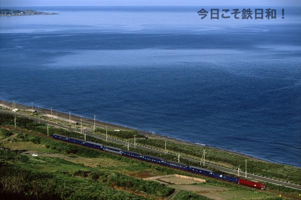 羽越本線2021レ-1