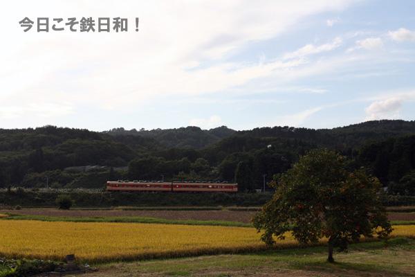 米坂線西米坂-成島