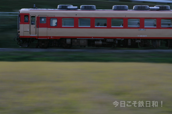 米坂線成島-西米沢