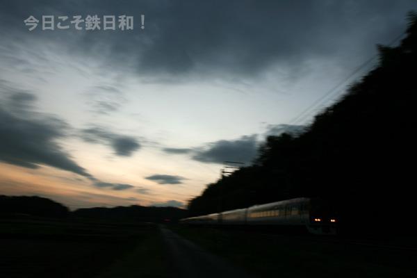 IMG_0297_20090110191210.jpg