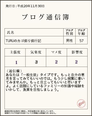 tushinbo_img-2.png