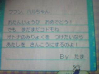 BFB9C3C2C0B8C6FC200820(2).jpg