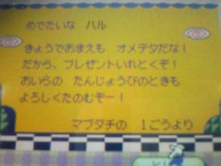 BFB9C3C2C0B8C6FC200820(4).jpg