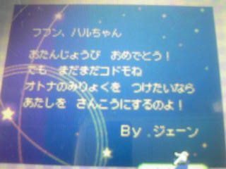 BFB9C3C2C0B8C6FC200820(6).jpg