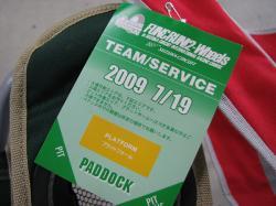 090719suzuka-373.jpg