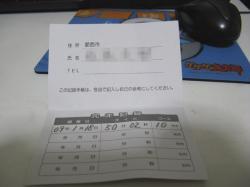 IMG_7051.jpg