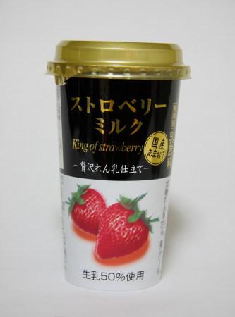 ストロベリーミルク01