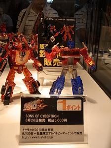 2010キャンペーン関連 1004