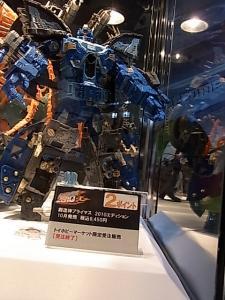 2010キャンペーン関連 1008