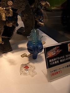 2010キャンペーン関連 1011