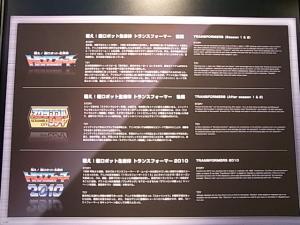 キャラホビ2010 展示内容 1050
