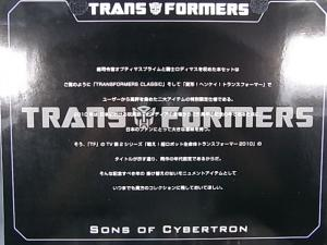キャラホビ2010 SONS OF CYBERTRON OPTIMUS 1043