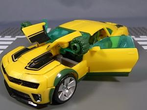 HD set bumblebee 1008