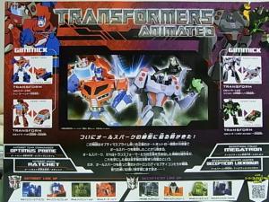 アニメイテッド スーパーコレクション1 1002