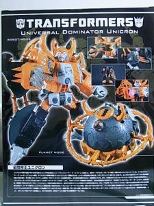 2010企画 星間大帝ユニクロン2010 惑星 1004