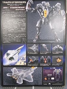 MPスタースクリーム ロボット 1002