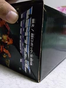 2010 プレダキングBOXの顛末 1001