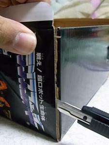 2010 プレダキングBOXの顛末 1003