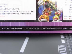 2010企画 合体!プレダキング!! 1013