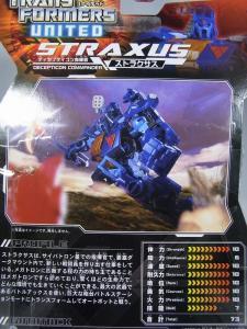 UN-10 ストラクサス 1003