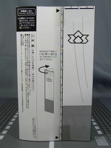 shf シンケンレッド初回特典 黒子 1002