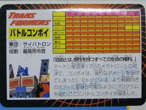 g2comboy ベース 1004