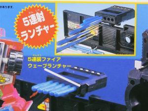 g2comboy ベース 1005
