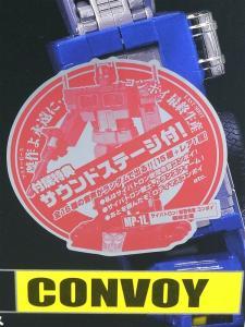 MP-01L MPコンボイ最終生産品 1002