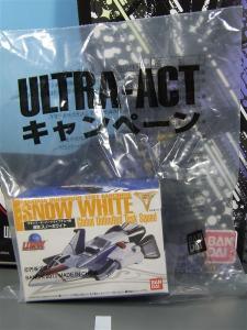 ultra act ウルトラマンティガ 3特典 ベース&スノーホワイト 1001