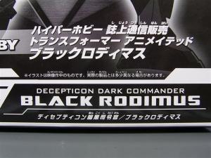 アニメイテッド 限定 ブラックロディマス 1005