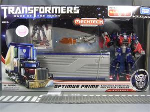 TF3 DOTM オプティマス&トレーラー ビークル 1001